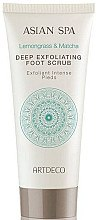 Düfte, Parfümerie und Kosmetik Reichhaltige Fußcreme mit Lemongras & Matcha - Artdeco Asian Spa Deep Exfoliating Foot Scrub