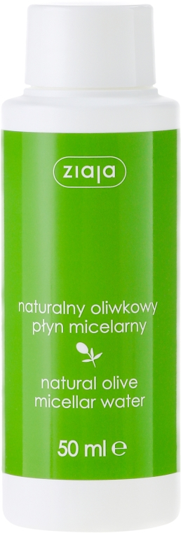 Reinigendes Mizellenwasser mit Olivenöl Reisegröße - Ziaja Natural Olive Micellar Water Travel Size — Bild N1