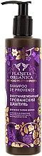 Düfte, Parfümerie und Kosmetik Regenerierendes Shampoo mit Kräutern der Provence - Planeta Organica Shampoo de Provence