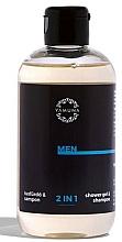 Düfte, Parfümerie und Kosmetik 2in1 Duschgel und Shampoo für Männer - Yamuna Men