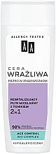 Düfte, Parfümerie und Kosmetik 2in1 Revitalisierendes Mizellenwasser mit Tonikum - AA Sensitive Skin Against Wrinkles