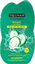 Düfte, Parfümerie und Kosmetik Gesichtsreinigungsmaske - Freeman Feeling Beautiful Facial Peel-Off Mask Cucumber (Mini)
