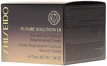 Regenerierende Augen- und Lippenkonturcreme - Shiseido Future Solution Lx Eye and Lip Contour Regenerating Cream — Bild N4