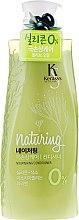 Düfte, Parfümerie und Kosmetik Pflegende Haarspülung - KeraSys Naturing Nourishing Conditioner