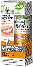 Düfte, Parfümerie und Kosmetik Aufhellendes Zahnpulver - Fito Kosmetik