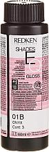 Düfte, Parfümerie und Kosmetik Ammoniakfreie Haarfarbe - Redken Shades Eq Gloss