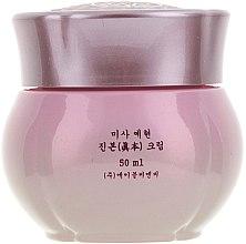 Verjüngende, nährende und straffende Gesichtscreme - Missha Misa Yei Hyun Cream — Bild N2