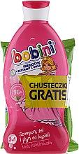 Düfte, Parfümerie und Kosmetik Körperpflegeset - Bobini Kids Set (Duschgel 330ml + Feuchttücher 15 St.)