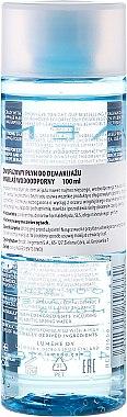 Reinigungslotion für wasserfestes Make-up - Lumene Waterproof — Bild N2