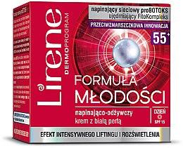 Düfte, Parfümerie und Kosmetik Nährende Tagescreme - Lirene Formula of Youth 55+