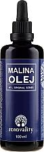 Düfte, Parfümerie und Kosmetik Kaltgepresstes Himbeeröl für Gesicht und Körper - Renovality Original Series Raspberry Oil