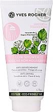 Düfte, Parfümerie und Kosmetik Duschgel mit Hamamelis - Yves Rocher Low Shower