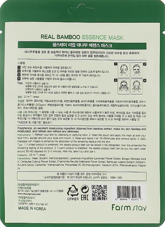 Beruhigende und feuchtigkeitsspendende Tuchmaske für das Gesicht mit Bambusextrakt - Farmstay Real Bamboo Essence Mask — Bild N2