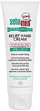 Düfte, Parfümerie und Kosmetik Intensiv feuchtigkeitsspendende Handcreme mit 5% Harnstoff für sehr trockene Haut - Sebamed Extreme Dry Skin Relief Hand Cream 5% Urea