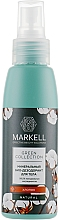 Düfte, Parfümerie und Kosmetik Mineralisches Bio Deospray mit Baumwolle - Markell Cosmetics Green Collection Deo Cotton