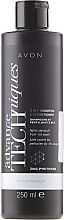 Düfte, Parfümerie und Kosmetik 2in1 Shampoo und Haarspülung gegen Schuppen - Avon Advance Techniques Anti-Dandruff Shampoo & Conditioner