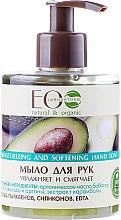 Düfte, Parfümerie und Kosmetik Feuchtigkeitsspendende und mildernde Handseife - ECO Laboratorie Moisturizing & Softening Hand Soap