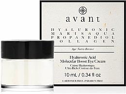 Düfte, Parfümerie und Kosmetik Reichhaltige Anti-Aging Augenkonturcreme mit Hyaluronsäure - Avant Skincare Hyaluronic Acid Molecular Boost Eye Cream