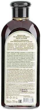 Traditionelles sibirisches Shampoo auf Basis von schwarzer Seife - Rezepte der Oma Agafja — Bild N2
