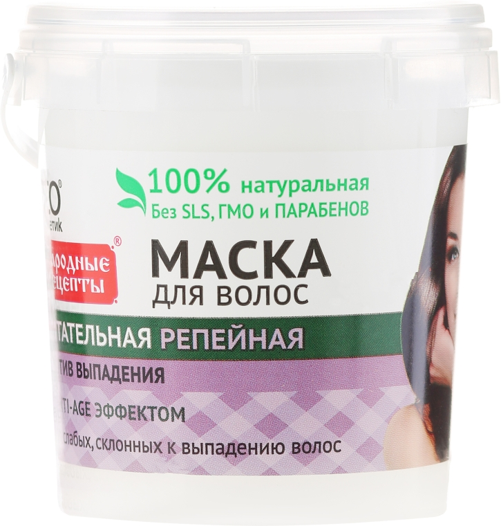 Haarmaske gegen Haarausfall mit Klettenextrakt für alle Haartypen - Fito Kosmetik — Bild N1
