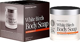 Düfte, Parfümerie und Kosmetik Detox Körperseife mit weißer Birke - Natura Siberica Fresh Spa Russkaja Bania Detox White Birch Body Soap