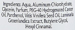 Körperspray Meeresmineralien - CD Deo — Bild N3