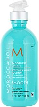 Düfte, Parfümerie und Kosmetik Entwirrender Conditioner - MoroccanOil Smoothing Hair Lotion