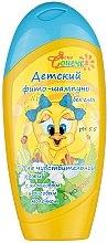 Düfte, Parfümerie und Kosmetik Kindershampoo für empfindliche Haut - Yasne Sonechko