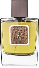 Franck Boclet Amber - Eau de Parfum — Bild N1