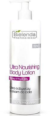 Intensiv pflegende Körperlotion - Bielenda Professional Body Program Ultra Nourishing Body Lotion — Bild N1