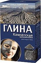 Düfte, Parfümerie und Kosmetik Schwarzer vulkanischer Ton für Gesicht und Körper aus Kamtschatka - Fito Kosmetik
