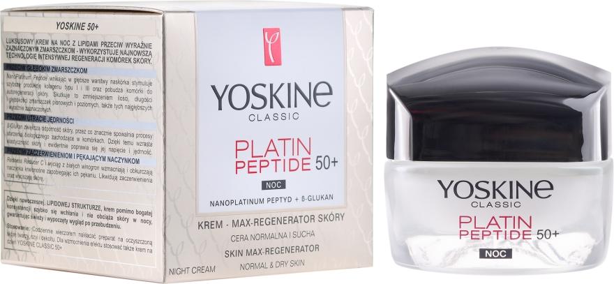 Nachtcreme für normale und Mischhaut 50+ - Yoskine Classic Platin Peptide Face Cream 50+ — Bild N1