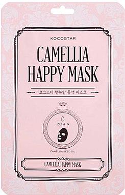 Feuchtigkeitsspendende Gesichtsmaske mit Kamelienöl - Kocostar Camellia Happy Mask — Bild N1