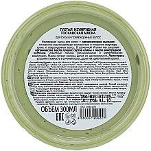 Smaragdgrüne toskanische Maske für trockenes und strapaziertes Haar - Planeta Organica Toscana Hair Mask — Bild N5