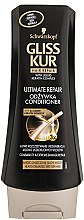 """Düfte, Parfümerie und Kosmetik Haarspülung """"Ultimate Repair"""" für sehr geschädigtes und trockenes Haar - Schwarzkopf Gliss Kur Ultimate Repair Balsam"""