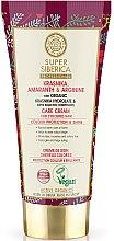 Düfte, Parfümerie und Kosmetik Revitalisierende Farbschutzcreme mit Bio-Krasnika-Hydrolat, Amaranthöl und Arginin - Natura Siberica Super Siberica Professional Care Cream
