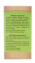Ätherisches Bio Salbeiöl - Bulgarian Rose Dalmatian Sage Essential Oil — Bild N3