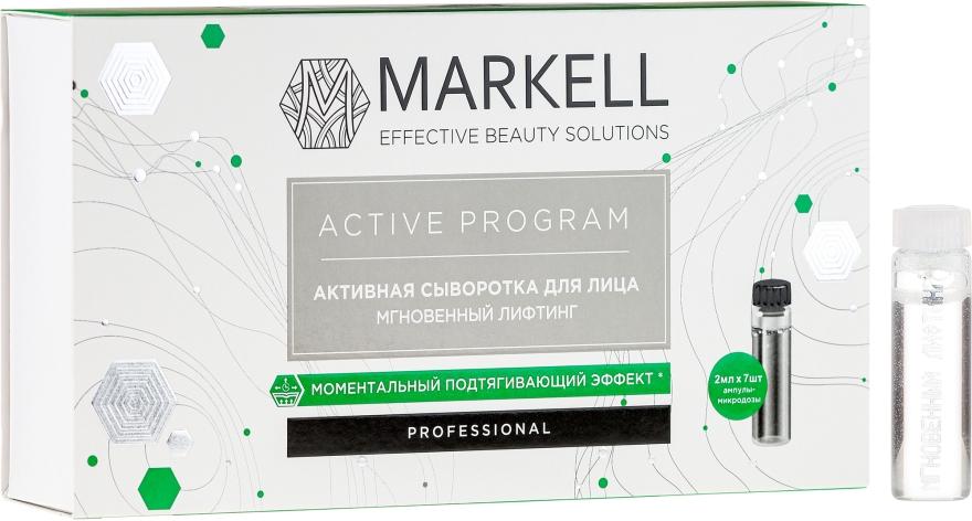 Aktives Gesichtsserum mit Lifting-Effekt - Markell Professional Active Program — Bild N1