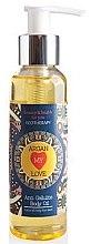 Düfte, Parfümerie und Kosmetik Anti-Cellulite Körperöl - Argan My Love Anti Cellulite Body Oil