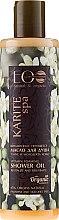 Düfte, Parfümerie und Kosmetik Duschöl mit Vitaminen - ECO Laboratorie Karite SPA Shower Oil