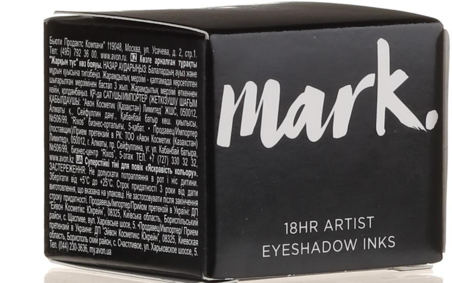 Lidschatten - Avon Mark Eyeshadow — Bild N2
