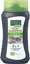 Düfte, Parfümerie und Kosmetik 2in1 Erfrischendes Duschgel-Shampoo - Cool Men