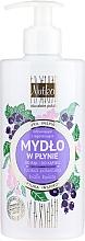 Düfte, Parfümerie und Kosmetik Flüssigseife für Körper und Hände Schwarze Johannisbeere und weiße Blüten - Nutka Hand And Bath Liquid Soap
