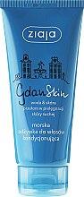 Düfte, Parfümerie und Kosmetik Conditioner für trockenes Haar - Ziaja Gdanskin Marine Conditioner Dry Hair