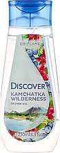 Düfte, Parfümerie und Kosmetik Duschgel Kamchatka Wilderness - Oriflame Discover Kamchatka Wilderness Shower Gel