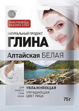Feuchtigkeitsspendender Altai-Ton für Gesicht und Körper - Fito Kosmetik — Bild N1