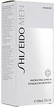 Düfte, Parfümerie und Kosmetik Feuchtigkeitsspendende Gesichtslotion für Männer - Shiseido Men Hydrating Lotion