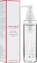 Düfte, Parfümerie und Kosmetik Erfrischendes Gesichtsreinigungswasser - Shiseido Refreshing Cleansing Water