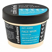 Düfte, Parfümerie und Kosmetik Verjüngende Gesichtsmaske - Cafe Mimi Deep Anti Aging Face Mask