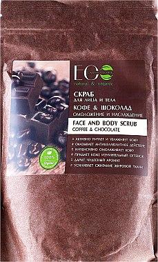 """Körper- und Gesichtspeeling """"Kaffee und Schokolade"""" - ECO Laboratorie Face And Body Scrub Coffee & Chocolate — Bild N1"""